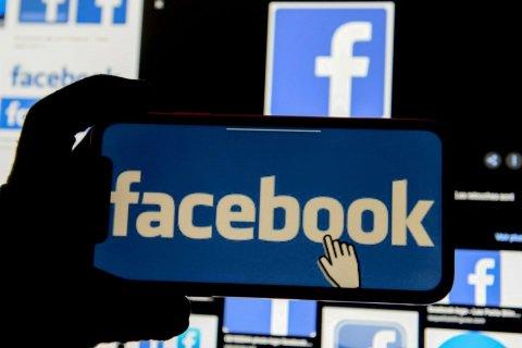 Facebook ge nan badhalu kuranee?