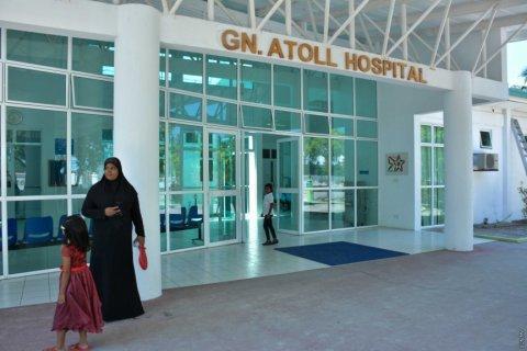 Fuvahmulah hospital gai caesarean eh hedhumah fahu bandaid bandhu thereah