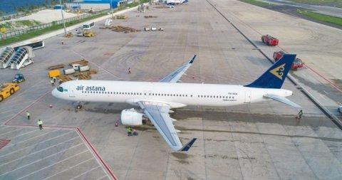 Air Astana ge dhathuruthah Anna mahu Raajje  ah alun fashanee
