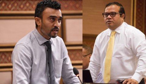 MP Aslam ah MP Nazil jinsee furassaarakuri massalaeh majlis ah