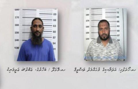 Raees Nasheed ah dhin hamalaa aai gulhigen 2 meehakah dhauva koffi